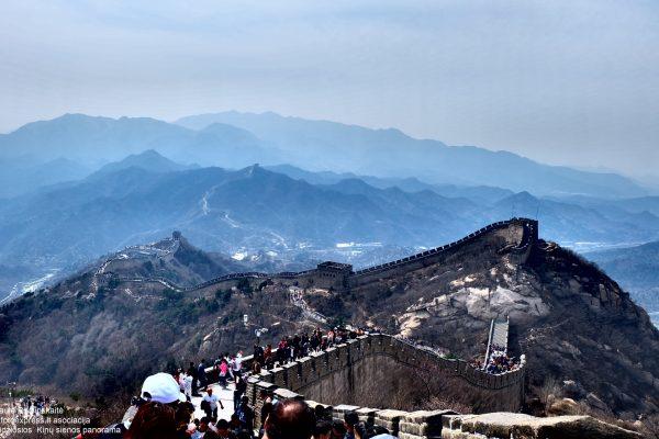 17u Kinija. Didžioji Kinų siena