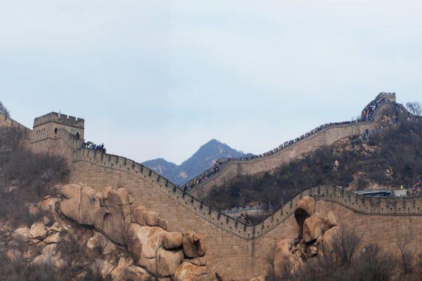 18u Kinija. Didžioji Kinų siena